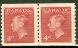Canada 300 MNH pair CV $35