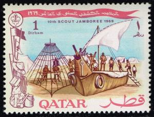 Qatar #184 10th Qatar Boy Scout Jamboree; Unused (0.35)