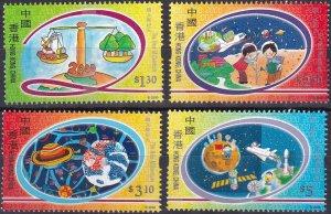 Hong Kong #881-4 MNH CV $3.50  (Z9551)