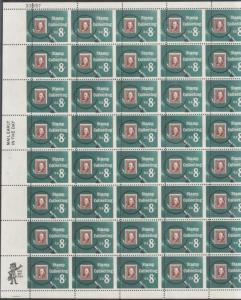 #1474 VAR. STAMP COLLECTING FULL SHEET OF 40 W/ MAJOR PERF SHIFT ERROR WL5428