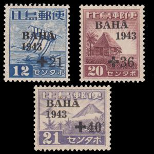 PHILIPPINES 75 YEAR OLD STAMP SET. YEAR 1943 SURCHARGE. SCOTT # NB5 - NB7