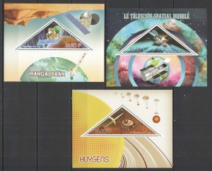 PE1029 2015 Congo Space Exploration Hubble Huygens Mangalyaan 3BL MNH