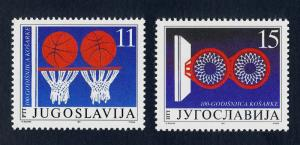 Yugoslavia 2104-5 MNH Sports, Basketball