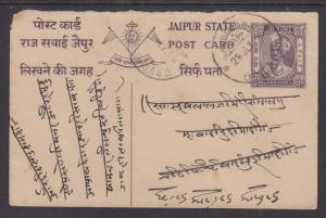 India, Jaipur H&G 22 used 1946 ½a Postal Reply Card