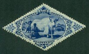 Tannu Tuva 1934 #49 MH SCV (2020) = $3.50