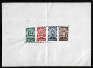 Germany B58 1933 Relief s.s. See DESCRIPTION for condition stamps MNH (LL2018B)