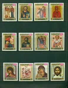 Yemen (Kingdom) Michel #915-26(1969 Christmas Icons set) VFMNH CV €7.50