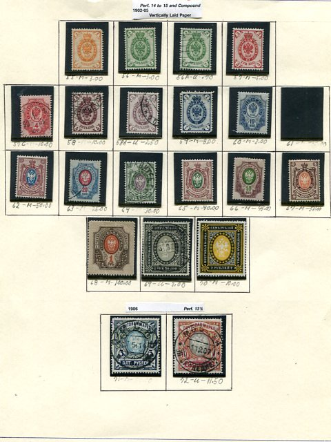 Russia  Empire  Classic collection Mint and Used    - Lakeshore Philatelics