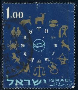 Israel #202 Signs of Zodiac 1L dk blue, gold & lt blue 1961 used crease on stamp