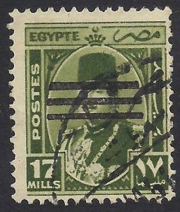 Egypt 352 Used F-VF