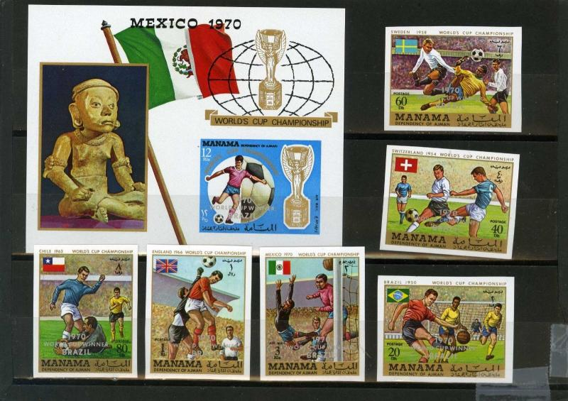MANAMA 1970 SOCCER WORLD CUP MEXICO SET OF 6 STAMPS & S/S OVERPRINTED IMPERF.MNH