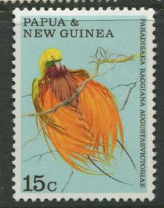 Papua New Guinea- Scott 303 - General Issue -1970 - MLH - Single 15c Stamp