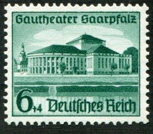 Deutsches Reich  Sc.# B121  MNH**