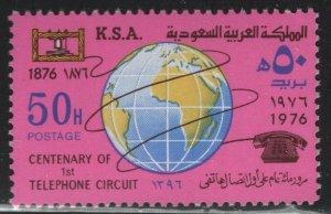 Saudi Arabia 1976 Telephone Centennial Sc# 721 NH