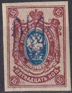 Ukraine #34 F-VF Unused