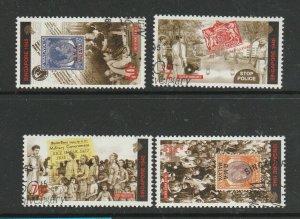 Singapore 1995 50th Anniv end WW2, FU SG 803/6