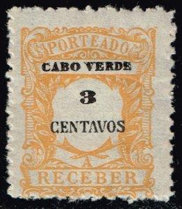 Cape Verde #J24 Postage Due; Unused (2Stars)