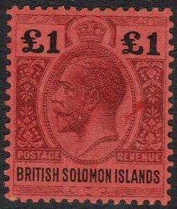 BRITISH SOLOMON ISLANDS 1914 KGV 1 POUND
