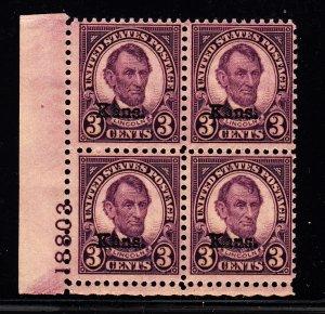 U.S. #661 Fine OG Plate block of 4.