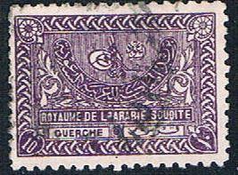 Saudi Arabia 169 Used Tughra (BP5622)