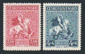 Czechoslovakia B156-B158,MNH.Michel 490-491,Bl.8. Czechoslovakia liberation,1946