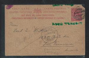 EAST AFRICA AND UGANDA (3009B) 1908 KE 1A PSC FROM LAMU VIA ADEN TO USA