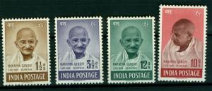 INDIA 1948  MAHATMA GANDHI  set  - MLH   VF Excellent condition, white gum