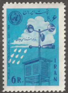 Persia stamp, Scott# 1285, mint never hinged, Anemometer, 6R blue, V-14