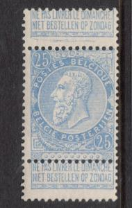 Belgium #68 VF/NH With Two Labels