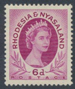 Rhodesia & Nyasaland SG 7 Sc# 147  MLH  see scan