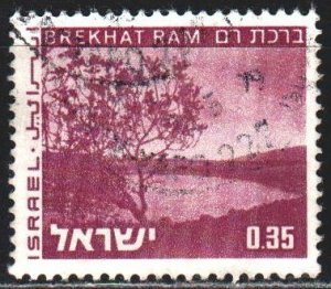 Israel. 1973. 600x from the series. Geography, landscapes of Israel. USED.