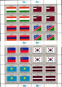 United Nations #690-98 MNH Flag Sheets CV $24.00 (X2299L)