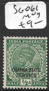 INDIA CHAMBA (P2609B) KGV SERVICE1/2A  SG O61    MOG