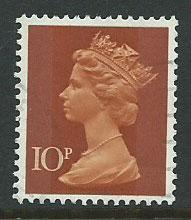 Great Britain - QE II Machin SG X885 VFU