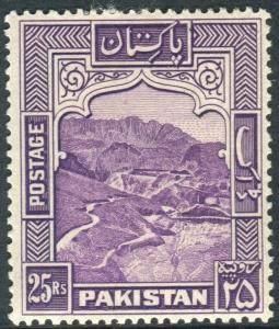 PAKISTAN-1948-57 25r Violet Perf 14.  A mounted mint example Sg 43