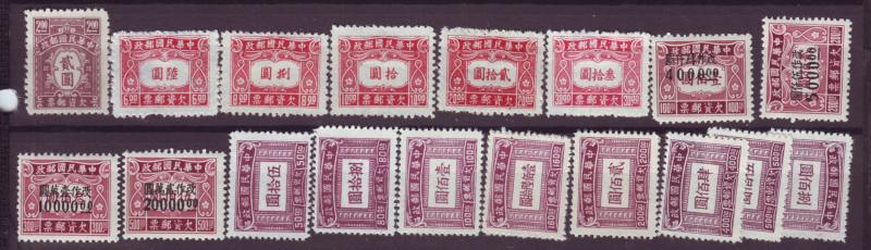 J16221 JLstamps 1944-8 china mh no gum postage dues #