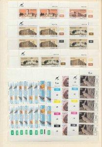 South Africa Ciskei 1982/4 Education Birds Wildlife Blocks MNHx100+(W3136)