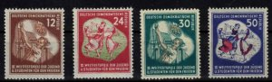 East Germany (DDR) - SGE46-E49 Mint, youth festival - CV £76 ($97)
