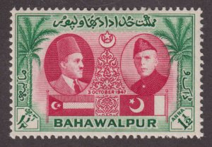 Pakistan Bahawalpur 17 Amir Khan V and Mohammed Ali Jinnar 1948