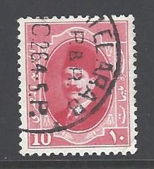 Egypt 97 used (DT)