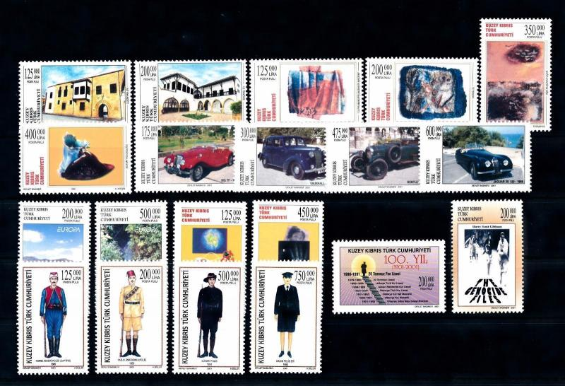 [51524] Turkish Cyprus 2001 Complete Year Set  MNH