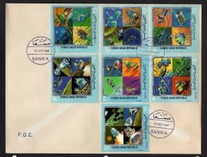 Yemen #265-65F  (1969 Lunar Research set) VF used on FDC