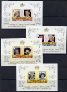 British Virgin Islands 1985 Life & Times of HM Queen ...