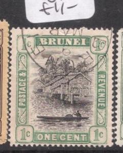 Brunei SG 23 VFU (3dep)