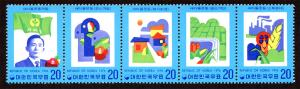 Korea 1028-32 strip/5 mnh 1976 (1032a) New Village Movement