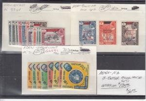 Aden- Mint NH - 3 better Michel listed items - Catalog Value approx. $135