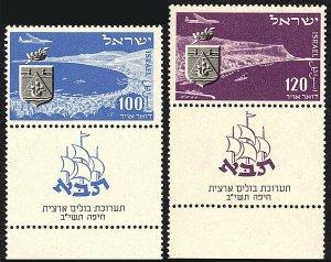 Israel C7-C8 tabs, MNH. Planes, Haifa. Bay, Mt. Carmel, City Seal, 1952