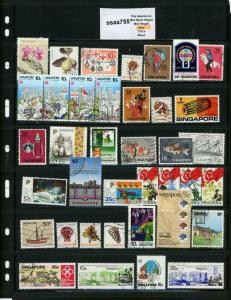 PKStamps - ssaa755 - Singapore - Mini Lot - Check Out Image