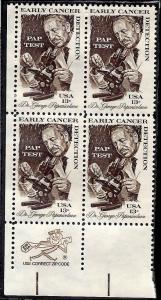 1754 Mint,OG,NH... Zip Block of 4... SCV $1.00