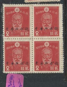 NORTH BORNEO JAPANESE OCCUPATION (P2807B) ON JAPAN SHOWA 2S SG  J36 BL 4   MNH